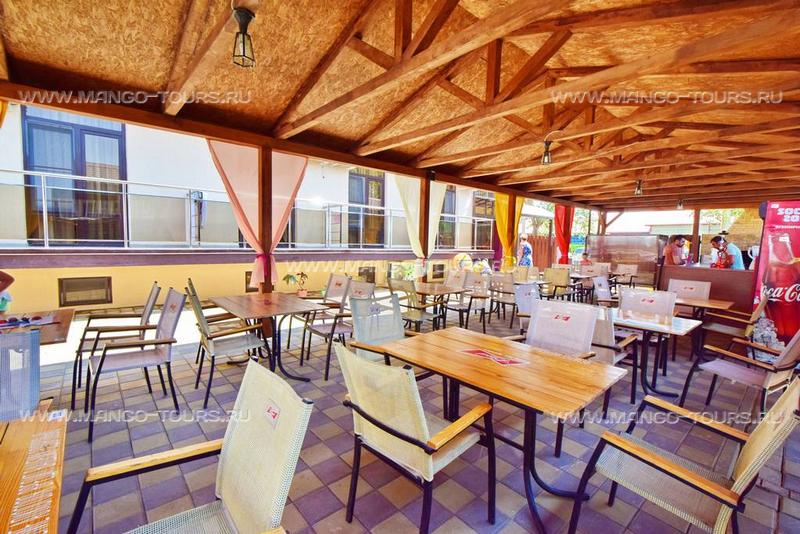 акварель фэмили витязево отзывы туристов план магазина детских